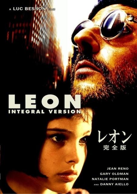 1995年の映画『LEON』のマチルダが最新ファッションにそっくり!