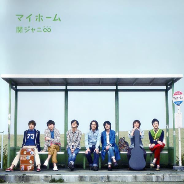 Oricon Flashback: Week of 5/23   ARAMA! JAPAN