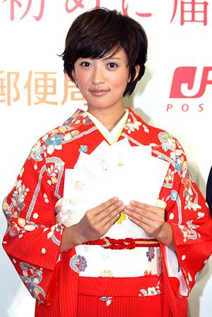 jocee.jp